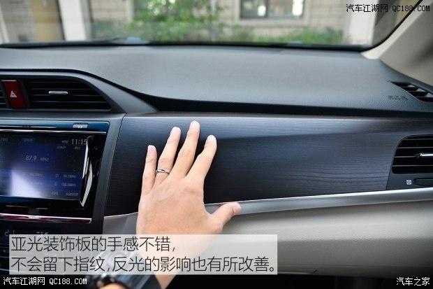 本田新款凌派优惠5万元 新款凌派2016款1.8L自动豪华版高清图片