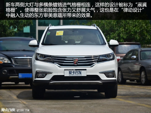 北京荣威RX5最高现金优惠2万元 售全国.高清图片