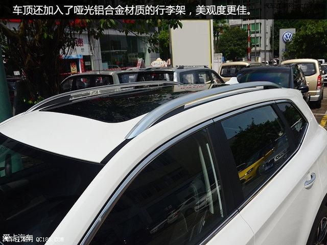 北京荣威RX5 最高现 金优惠2万元售 全 国高清图片