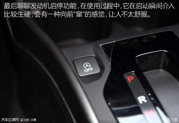 本田新锋范异地购车问题         其实不止锋范,凌派和雅阁的钥匙同样图片