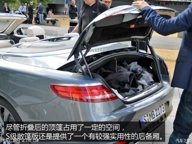 2016款奔驰S320 S400最低售价多少钱现车颜色高清图片