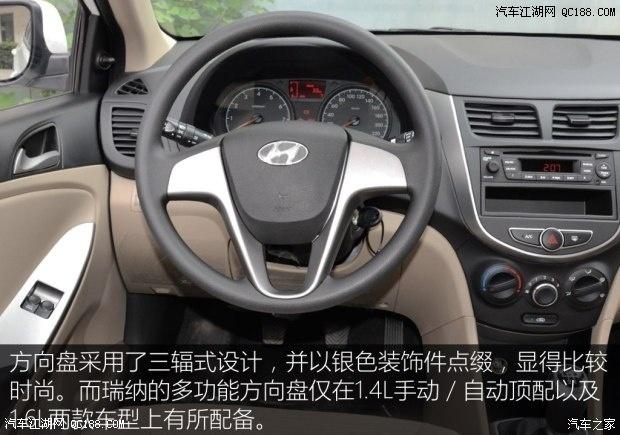 北京现代瑞纳厂家现车促销2.6万限时甩卖致电热线:13847087824-中高清图片