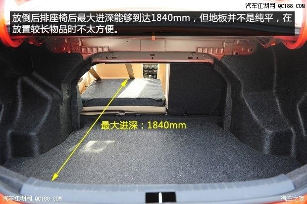 新款一汽丰田威驰销量怎么样自动挡官网配置图片多少钱