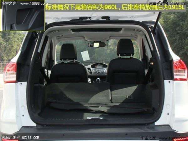 2016款长安福特翼虎优惠9万北京最低价格高清图片