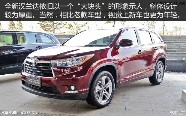 丰田汉兰达最新优惠3万冠道七座SUV高清图片