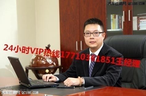现代ix25元旦促销优惠4万北京现代越野10万左右ix25中控台按钮图解高清图片