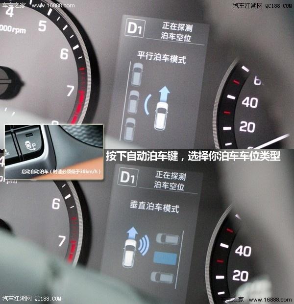 现代全新途胜2016款北京现车最高优惠5.5万送保险送装饰高清图片