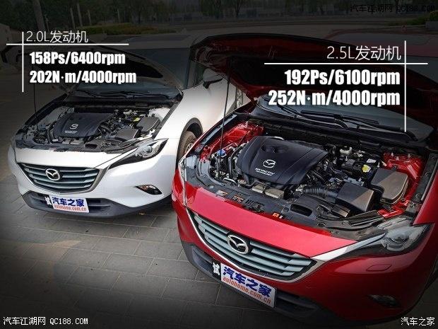 马自达CX 4现车直降4万 16款马自达CX 4最新报价论坛最低价高清图片
