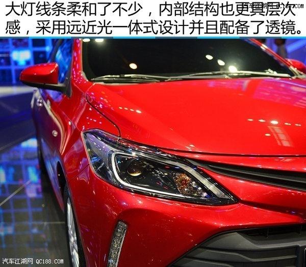 一汽丰田威驰2016款什么时间上市2015款有什么优惠多少高清图片