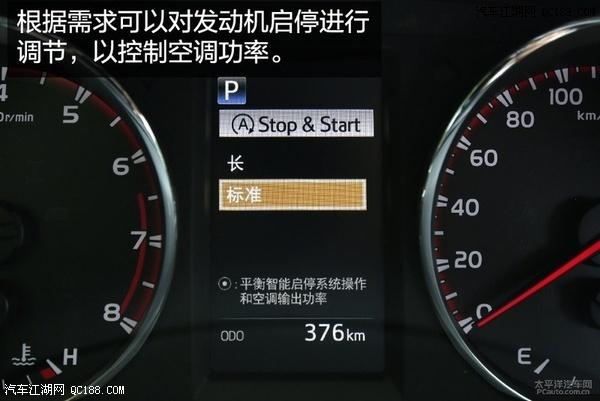 丰田rav4最新报价国庆限时钜惠 裸车最高优惠6万