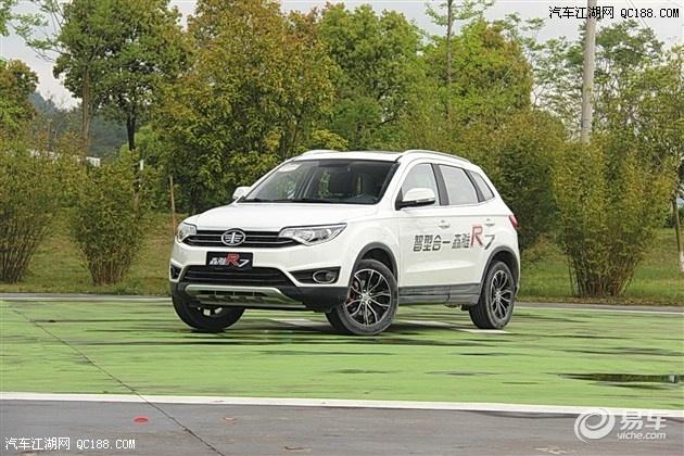 2016款森雅r7最新报价北京现车促销最低价优惠2万售全国