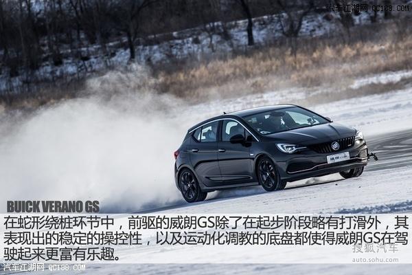 昂科威按键图解 天津路通鼎金汽车销售有限公司高清图片