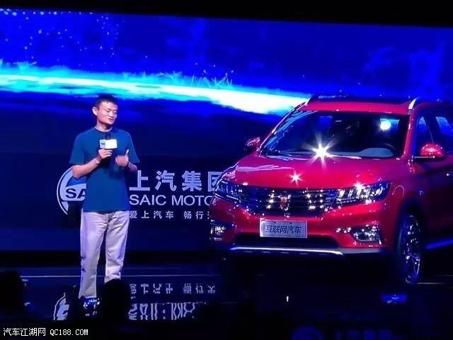荣威RX5互联网汽车试驾视频 荣威RX5多少钱高清图片