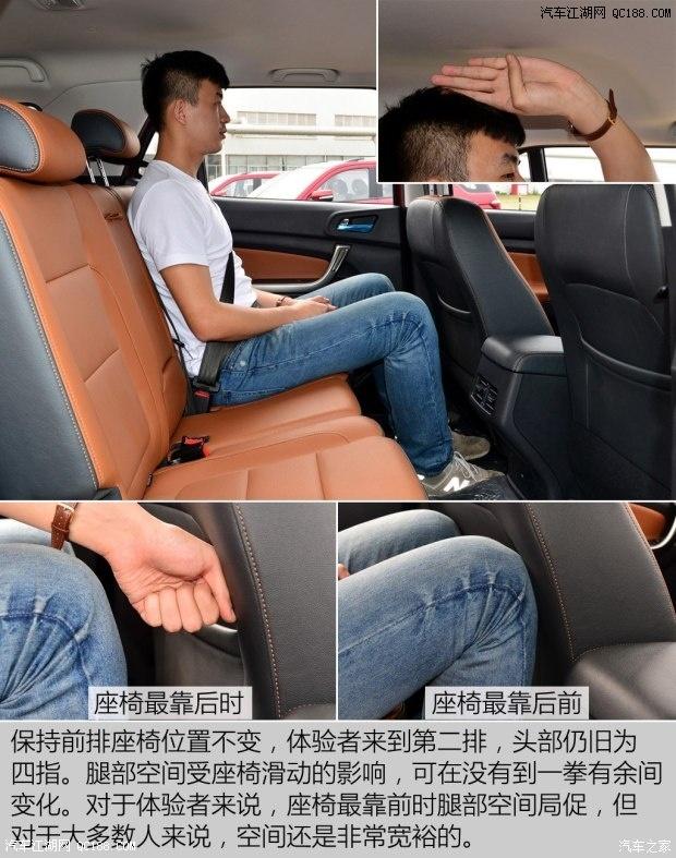 中秋团购最低价最高惠3W万配置报价长安cx70现车高清图片