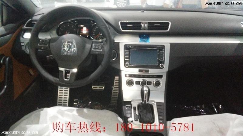 一汽大众cc16款2.0t豪华型多少钱手续齐全