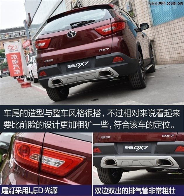 信息原因东南头条东南dx7热点排行降价汽车最低钱瑞风S5高压没电什么销量图片