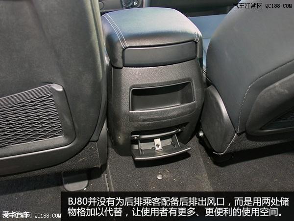 北京吉普80最新报价 北京802.3T手动档尊贵版多少钱高清图片