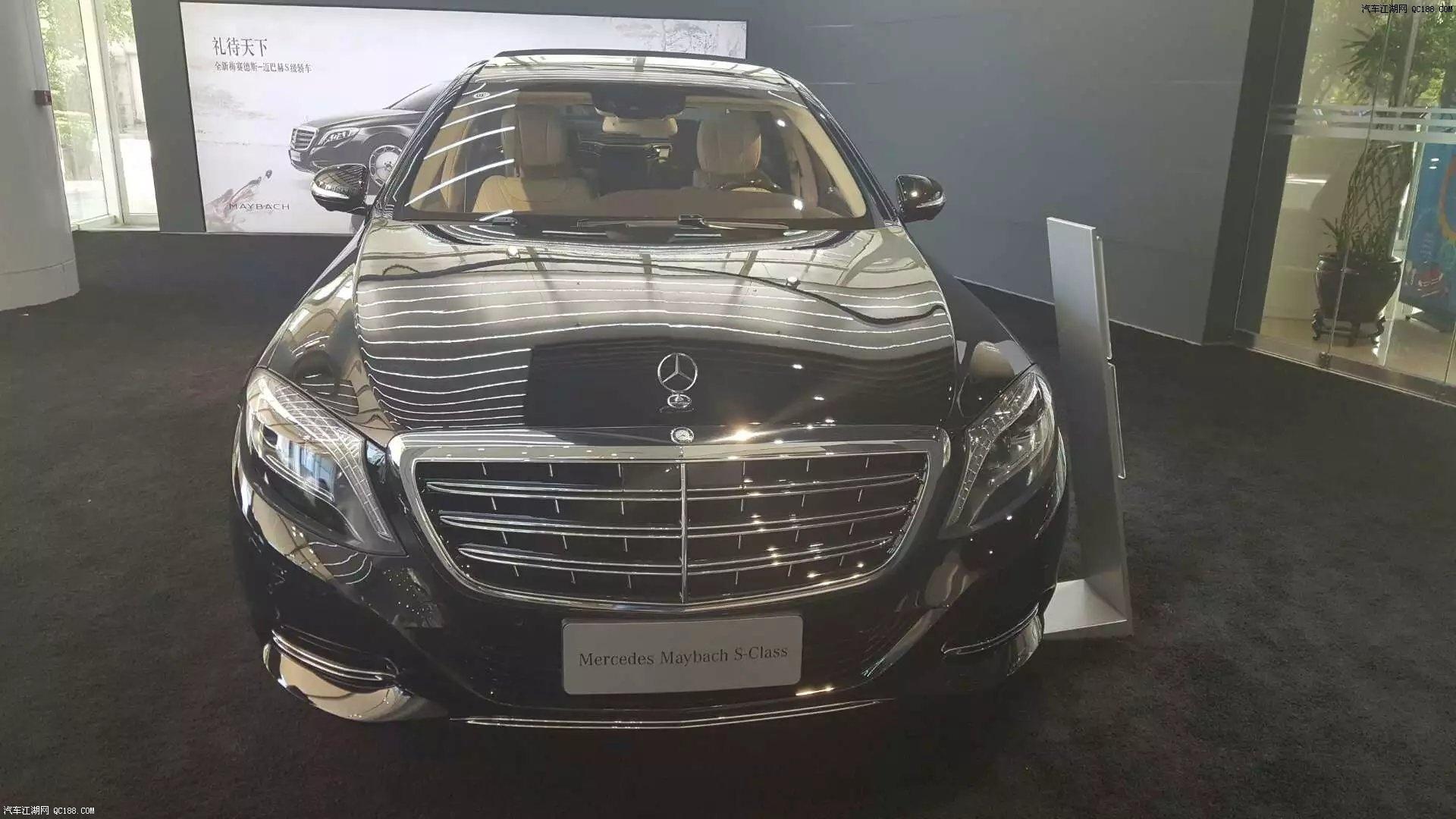 2017款奔驰迈巴赫s400 售146.8万 全新上市