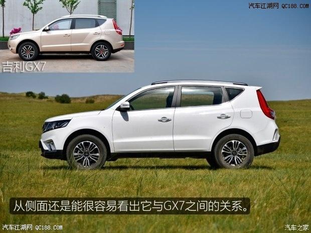 吉利远景SUV 2016新款上市最便宜多少钱 降价3万高清图片