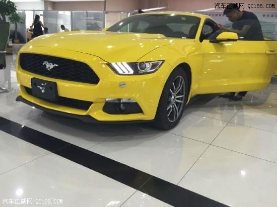 2016款加版福特野马2.3T天津真实报价是多少