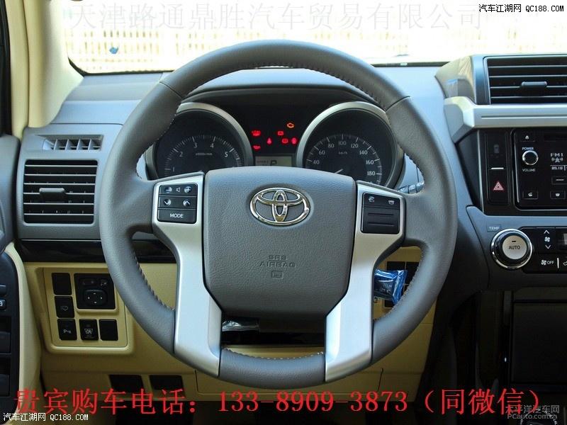 丰田霸道轮胎型号中东版丰田普拉多2700有什么配置丰田霸道配置改装高清图片