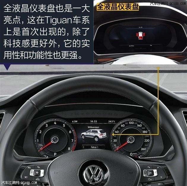 途观汽车仪表盘指示灯图解