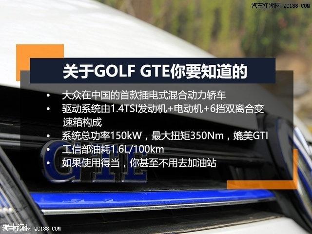 大众进口高尔夫哪里有现车高尔夫元旦有优惠吗