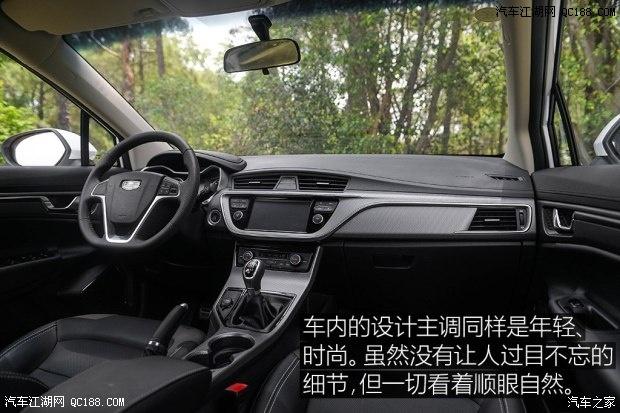 利帝豪GS内蒙赤峰4S店优惠多少钱 最低报价多少图片