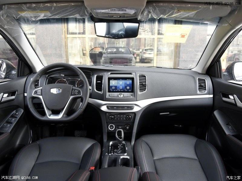 吉利远景2017年报价 吉利远景腊月买车降价多少钱 吉利远景轮圈尺寸高清图片
