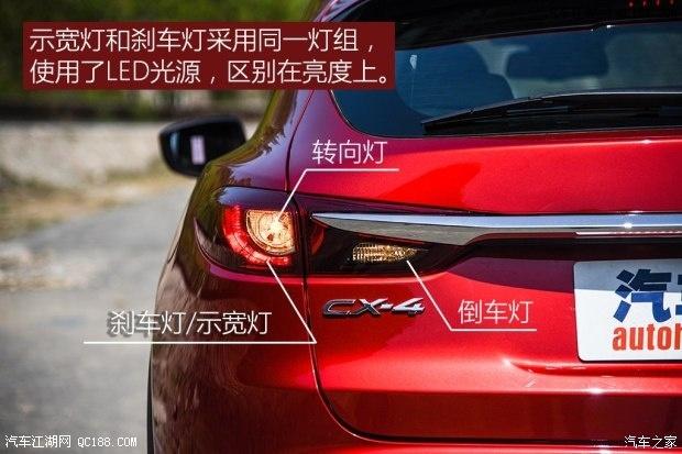 马自达CX 4北京现车多少钱CX 4图片报价4S店优惠2万高清图片