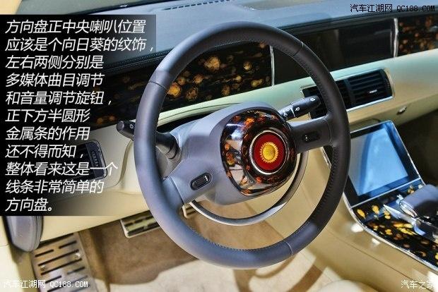 红旗L5北京多少钱 红旗L5有现车吗 红旗L5报价高清图片