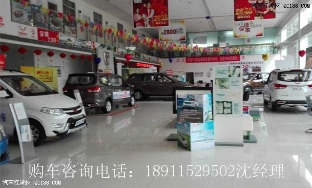 宝骏730北京哪家4s店优惠最大宝骏730是什么发动机