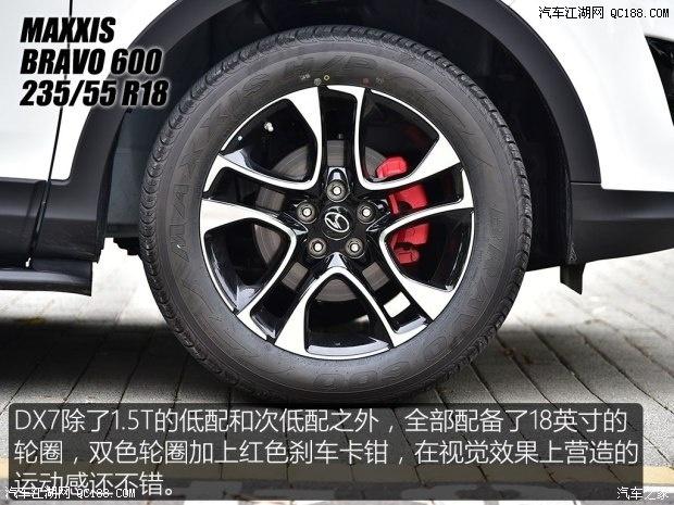 东南DX7报价 图片哪里有现车 东南DX7手动运动豪华型多少钱购车降2高清图片