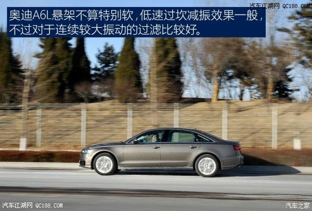 奥迪a6l北京最新报价及图片 试驾视频 哪里优惠最高a6和宝马x5哪个更