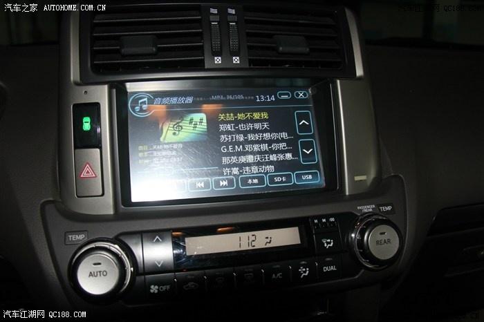 山寨导航,有dvd,和倒车后视,旁边绿色小车显示雷达的