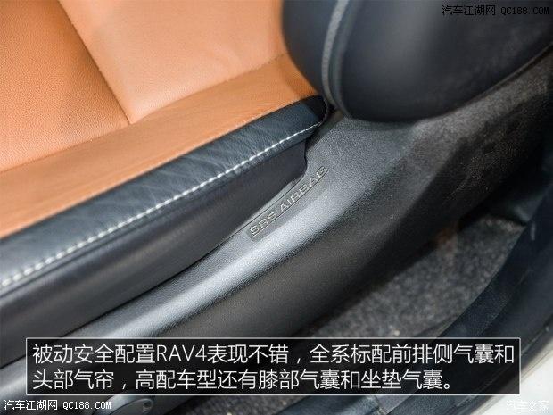 丰田RAV4荣放 丰田RAV4和东风本田CRV哪个好高清图片