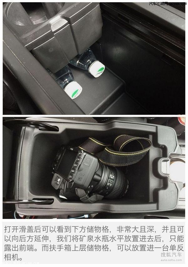 2017款科帕奇报价图片 科帕奇最高优惠 雪佛兰SUV七座高清图片