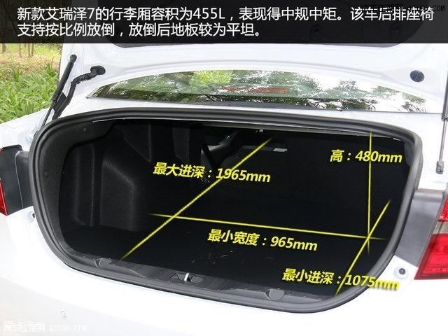 艾瑞泽5倒车影像接线图