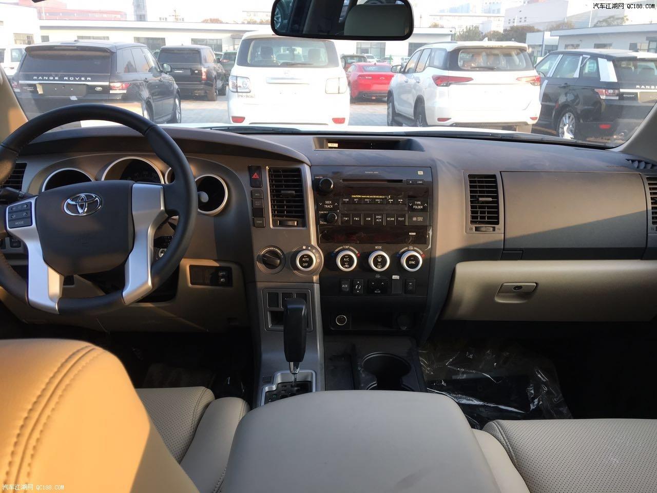 16款丰田红杉大排量低油耗路虎地霸主高清图片