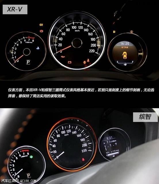 方向盘左侧多功能按键相比缤智增加了车身稳定控制系统.