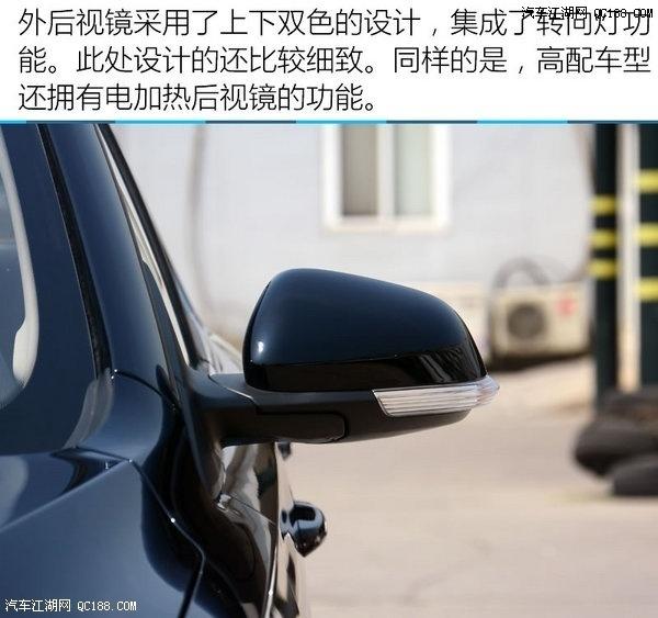 荣威360发动机怎么样 荣威360自动智屏版多少钱 荣威360办齐多少钱高清图片