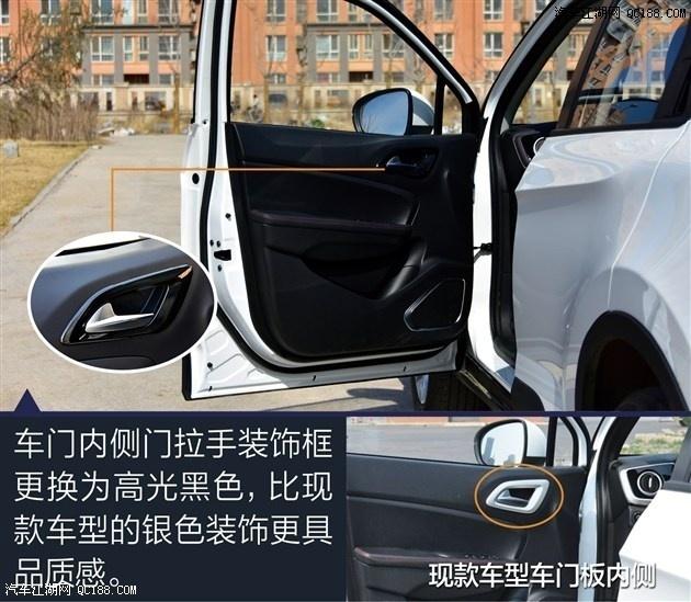 华晨中华V3越野车最高降价2万元 华晨中华V34S店最低报价多少钱 华高清图片