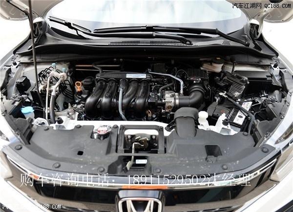 本田xrv性价比怎么样本田xrv百公里油耗多少本田xrv是什么发动机本田高清图片