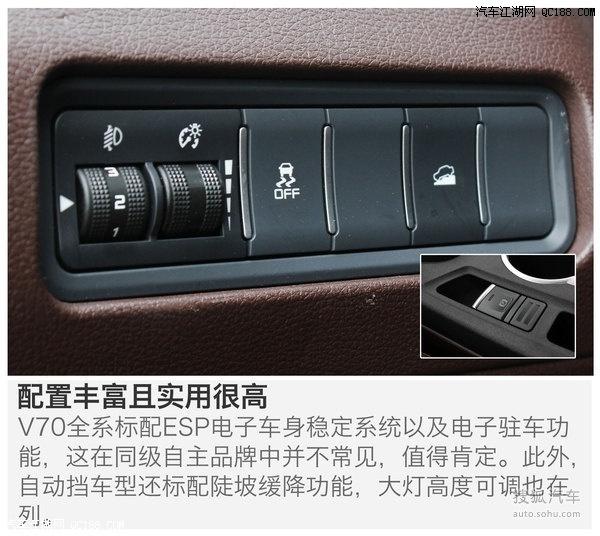 海马V70 6座最高优惠多少钱 海马V70 7座最低售价多少钱 海马V70空高清图片