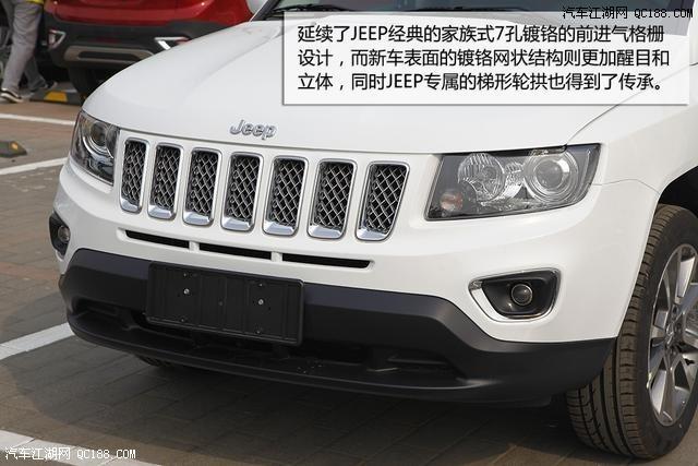 日北京昌邑达盛汽车店内吉普指南者-jeep指南者内蒙古多少钱jeep指高清图片