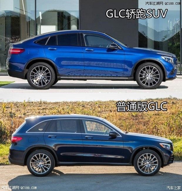 6-63.8万奔驰glc轿跑suv上市命名glc260最低价新奔驰的元素图片