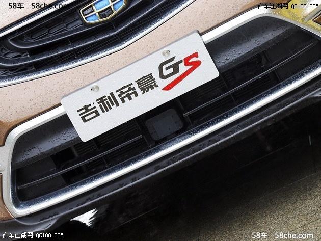 帝豪gs报价 口碑 贴吧 油耗 评测 帝豪gs发动机哪里生产 帝豪gs销量怎高清图片