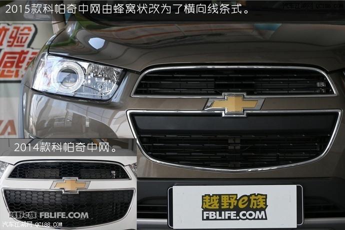 2017款科帕奇报价图片   购车当天本公司出具所有新车手续( 临时牌照