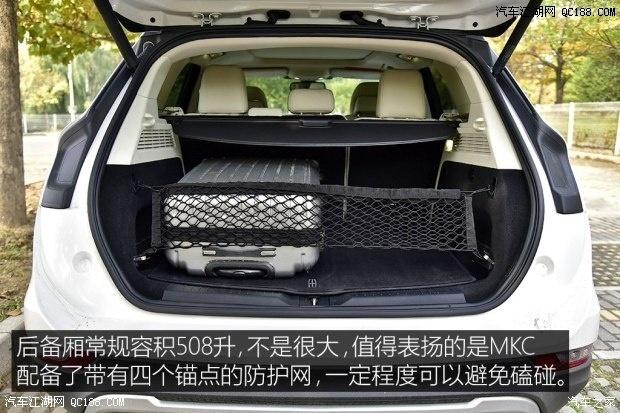 林肯MKC降价促销最高优惠8万颜色齐全现车充足底价售全国