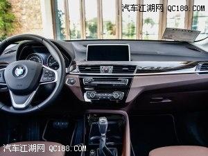 宝马x1现车2017小改款最低报价公开销售详情咨询店内销售高清图片